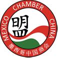 pinchili - mexico chamber china