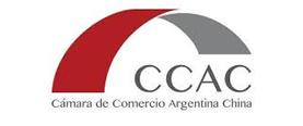 pinchili - camara de comercio argentina