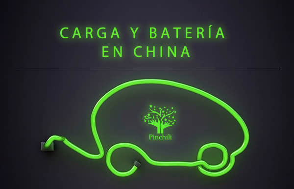 Vehículos Eléctricos serán el centro de Exhibición Internacional de equipamientos de carga y Batería en China