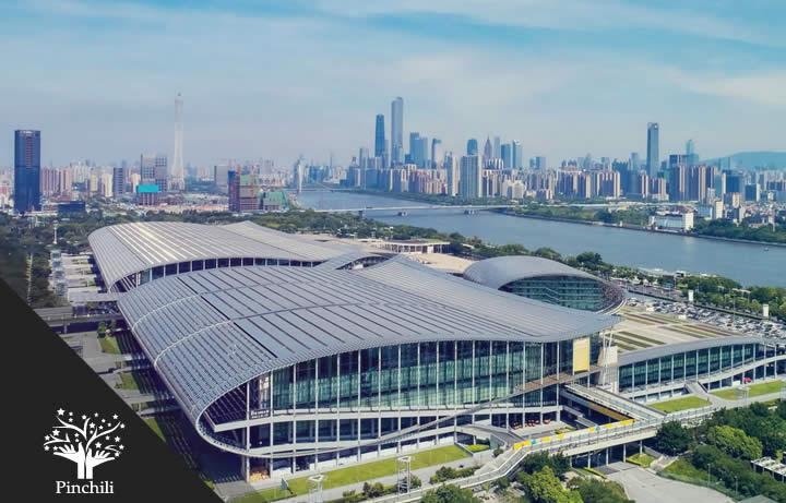 Feria de Cantón 2020 es pospuesta